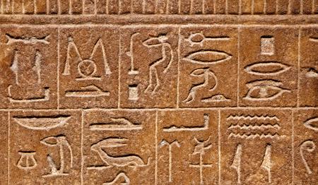 Egyptiska hieroglyfer