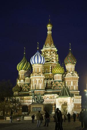 Basilika Cathedral.The Red Square.Moscow. Ryska federationen