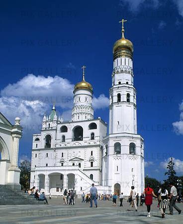 Katedral i Moskva, Ryssland