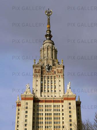 University of Moscow, Ryssland