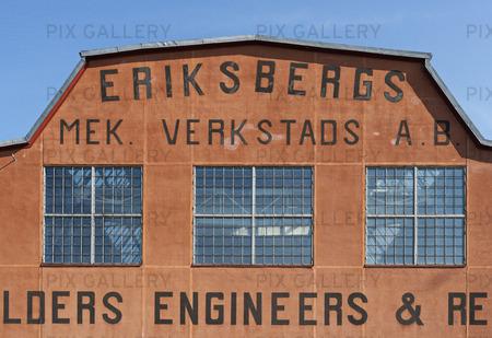 Eriksbergshallen vid Norra Älvstranden, Göteborg