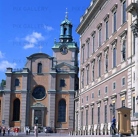 ATEN STOCKHOLM