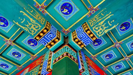 Detalj av tak i Peking. Kina