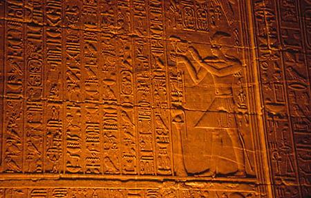 Horustemplet i Edfu, Egypten