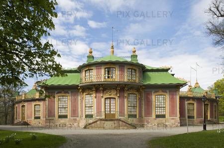 Kina slott i Drottningholms slottspark, Stockholm