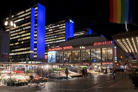 Filmstaden Sergel, Stockholm