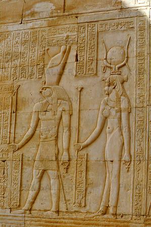Ombostemplet, Egypten