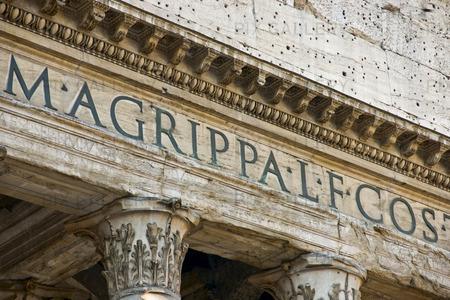 Pantheon i Rom, Italien