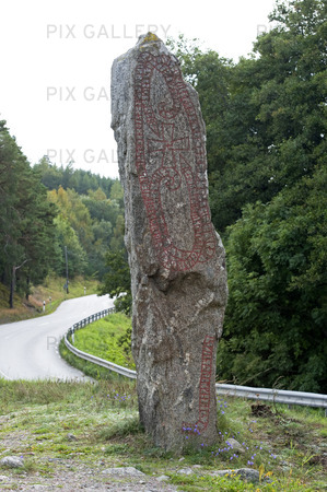 Runstenen vid Varpsund, Uppland