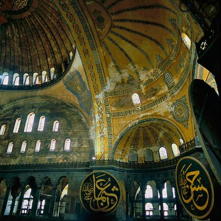 Interiör Hagia Sofia i Istanbul, Turkiet
