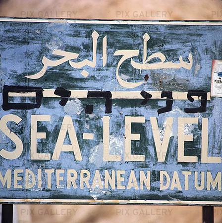 Skylt havsnivån för Medelhavet, Israel
