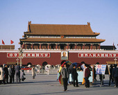 Den förbjudna staden i Beijing, Kina