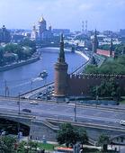 Moskva, Ryssland