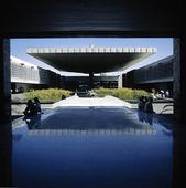 Antropologiska museet i Mexico City