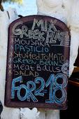 Restaurangskylt, Grekland
