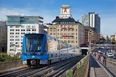 Tunnelbana Skanstull,  Stockholm