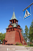 Mora Klockstapel, Dalarna