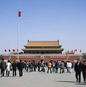 Himmelska fridens torg i Beijing, Kina