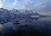 Kust i norra Norge