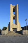 Monumento ai caduti i Como, Italien