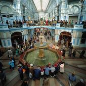 Shoppingcenter i Moskva, Ryssland