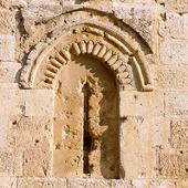 Mur i Jerusalem, Israel