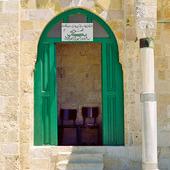 Tempelplatsen i Jerusalem, Israel