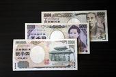 Japanska sedlar (Yen)