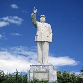 Staty av Mao Zedong, Kina