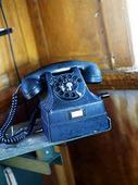 Äldre telefon