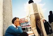 Människor, Egypten