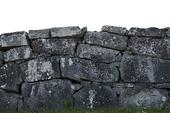 Stenmur i Börstil, Uppland