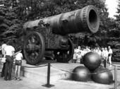 Tsarkanonen i Moskva, Ryssland