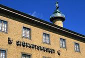 Sjöfartsmuséet, Göteborg