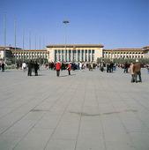 Riksdagshuset i Beijing, Kina