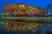 National Stadium i Peking, Kina