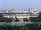 Leninstadion i Moskva, Ryssland