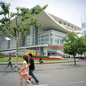 Operahuset i Shanghai, Kina