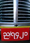 Lastbil i Burma