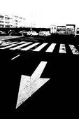 Pil på gata