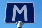 Trafikskylt - mötesplats