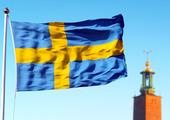 Svenska flaggan vid Stockholms stadshus