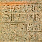 Karnaktemplet i Luxor, Egypten