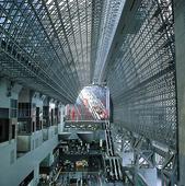 Kyoto station i Tokyo , Japan