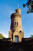 Vattentornet i Slottskogen, Göteborg