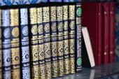Holy Quran Religion/islam