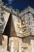 Mayan False Arc i Uxmal, Mexico