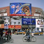 Shopping destriktet i Beijing, Kina