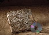 Runsten och CD-skiva