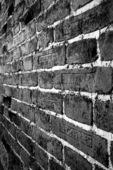 Ming inskript i Kinesiska Muren, Kina